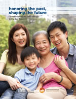 Chinese Philanthropy - Honoring the Past, Shaping the Future
